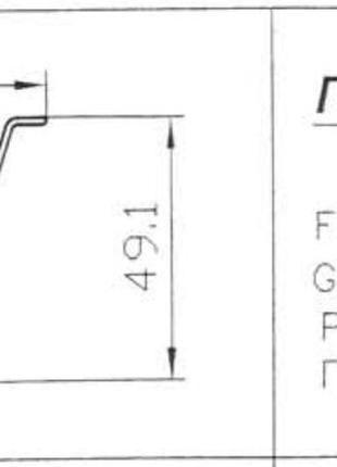 Профиль алюминиевый/ алюминий для оконных рам