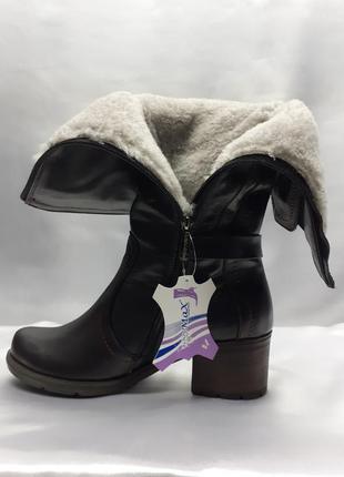 Распродажа!кожаные зимние комфортные сапоги romax