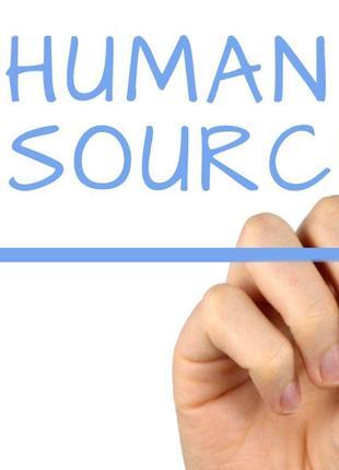 Поиск персонала, IT-рекрутинг