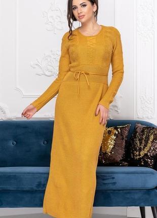 Длинное теплое платье горчичного цвета скидки до 02.12