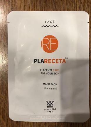 Восстанавливающая маска для лица с экстрактом плаценты plareceta