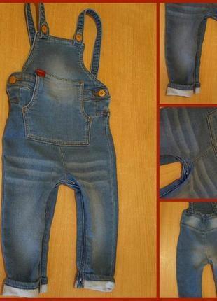 Nutmeg джинсовый комбинезон на 9-12 мес❤️
