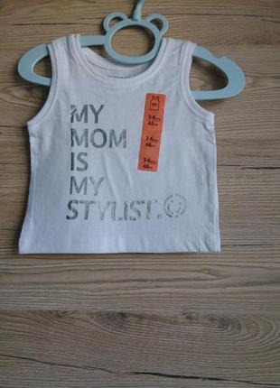 Белая майка стилист primark