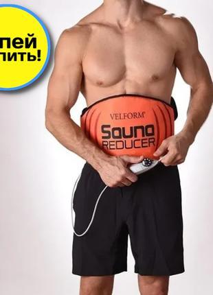 Пояс сауна для похудения для мужчин и женщин Sauna Reducer Vel...