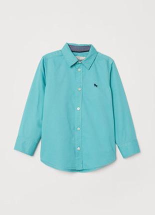 Рубашка цвета бирюзы h&m на рост 140 см