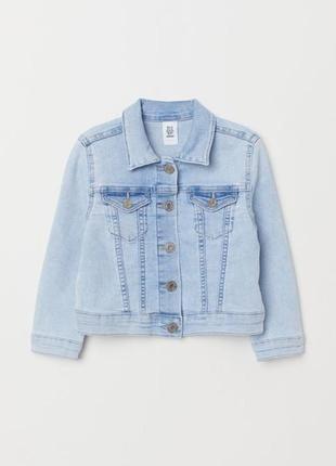 Трендовая джинсовая куртка для девочки 3-4 года