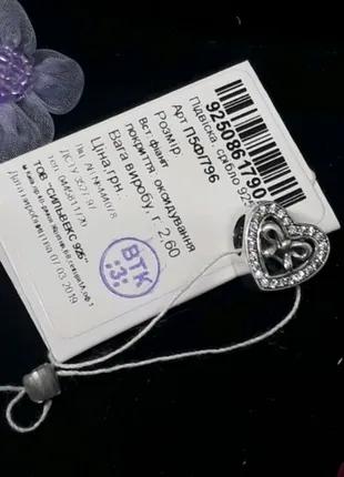 Шарм подвес на браслет в стиле Пандора