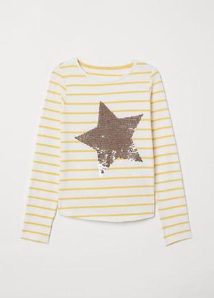 Полосатая кофта со звездой с пайеток-перевертышей h&m на рост ...