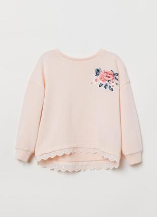 Джемпер пудрового цвета  с вышивкой h&m  цветочная вышивка
