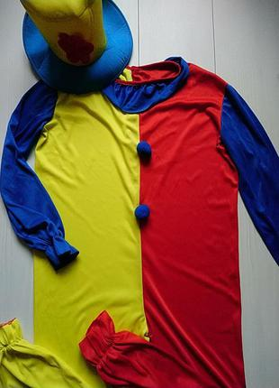 Карнавальний костюм клоуна