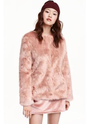 Короткая шуба розовая h&m