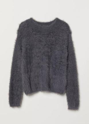 Тёплый свитер-плюшка серого цвета h&m