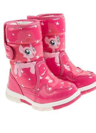 Стильные сапоги cool club - my little pony