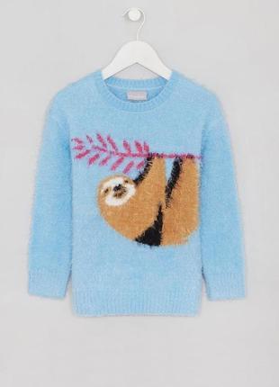 Стильный свитер нежно-голубого цвета matalan