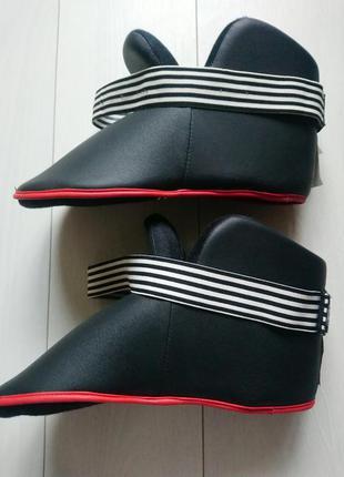 Ultimate фути взуття для єдиноборств