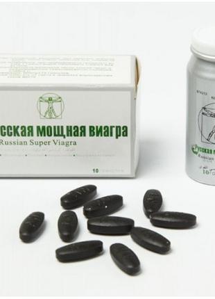 Таблетки для потенции Русская Мощная (10 таблеток)