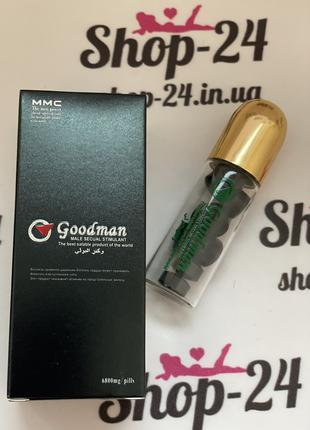 Таблетки для потенции Goodman / Гудмен (таблетки, 10 шт)