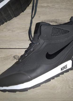 Зимние ботинки nike зимові мужские кроссовки