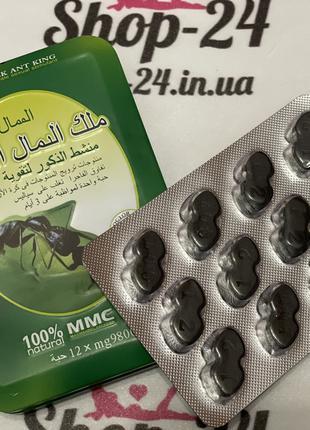 Черный Муравей Таблетки для потенции Ant King (12 таблеток)