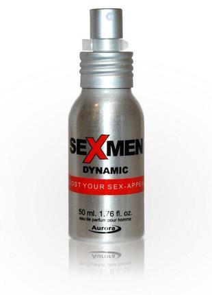 Духи с феромонами для мужчин SeXmen Dynamic, 50 ml