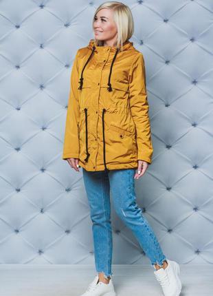 Женская куртка парка горчица