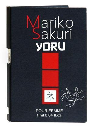 Духи с феромонами для женщин Mariko Sakuri Yoru, 1 ml