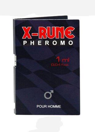 Духи с феромонами для мужчин X-rune , 1 ml