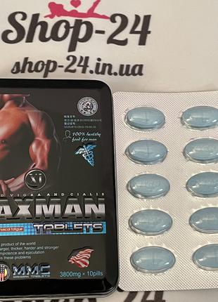 MAXMAN 11 таблетки для потенции Макс Мен (10 шт)