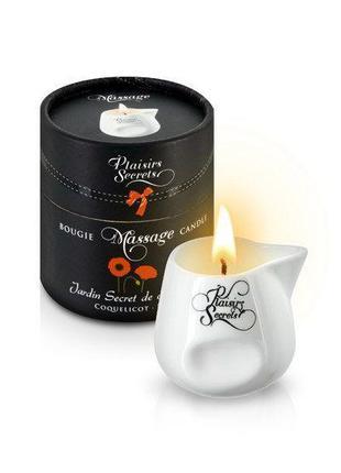 Массажная свеча Plaisirs Secrets Poppy (80 мл) подарочная упак...