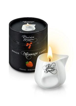 Массажная свеча Plaisirs Secrets Strawberry (80 мл) подарочная...