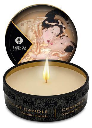 Массажная свеча Shunga Mini Massage Candle - Vanilla Fetish (3...