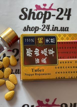 Тибетский кордицепс таблетки для потенции (10 шт)