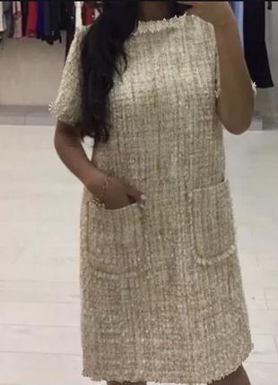Вечернее твидовое платье в стиле шанель золотое большого размера