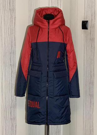 Женская куртка парка