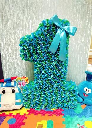 Цифра 1 один для маленького модника на годик, день рождения