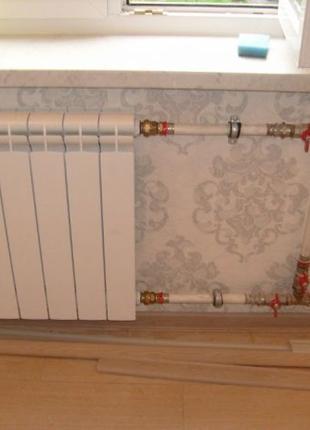 Установка и замена радиаторов отопления,стояков отопления!