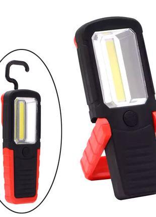 Лампа фонарь с крючком и подставкой для палатки кемпинга COB L...