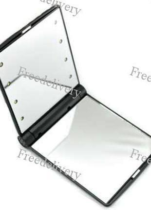 Карманное зеркальце с LED подсветкой, зеркало