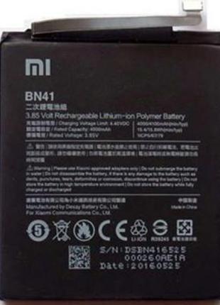 Аккумуляторная батарея для телефона Xiaomi for Redmi Note 4 (B...