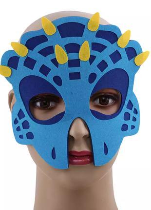 Детская маска для праздника голубая - размер 20*17см