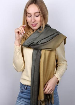 Теплый двухсторонний палантин шарф хаки жёлтый омбре градиент