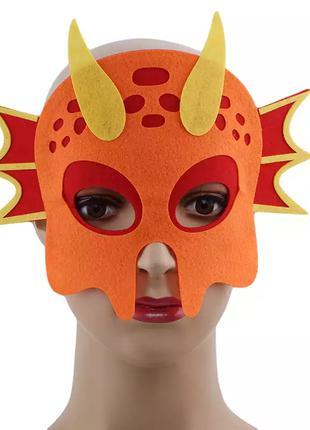 Детская маска для праздников оранжевая - размер 15*23см