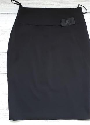 Классная юбка карандаш
