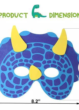 Детская карнавальная маска голубая - размер 15*21см