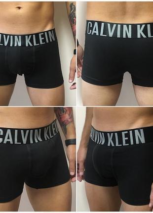 Мужские трусы боксерки, белье ck intense - черные