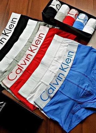 Набор боксеров ck из 5 шт синие, белые, красные, серые, черные