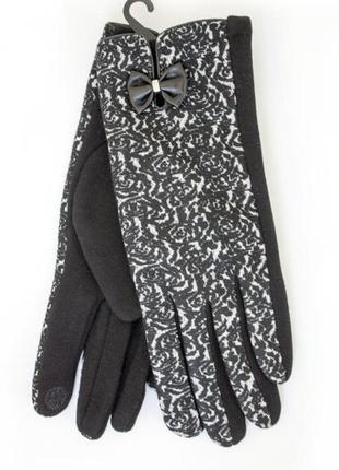 Стрейчевые сенсорные перчатки