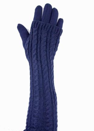 Женские перчатки стрейч +митенка