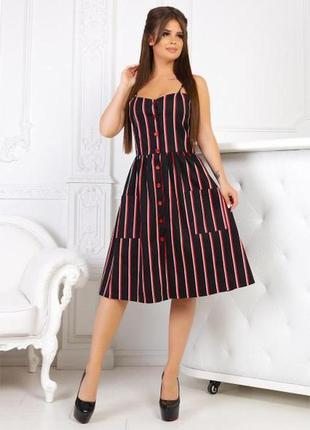 Красивое летнее полосатое платье в ретро стиле с клешеной юбкой