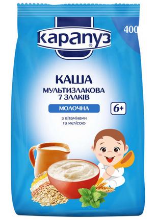 Молочна каша Карапуз мультизлакова 7 злаків з вітамінами та меліс